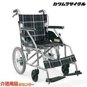 車椅子 軽量 折り畳み【カワムラサイクル KV16-40SB エコノミーモデル】介助式 車いす 車イス カワムラ【送料無料】|介助用 介助式車椅子 介護用品 お年寄り 軽量車椅子 介助式車いす 折りた