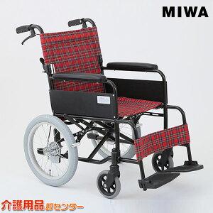 車椅子 軽量 折り畳み 【MIWA/ミワ アミー16 MW-16A(エアタイヤ仕様)】 介助式 車いす 車椅子 車イス 送料無料