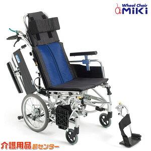 車椅子 折り畳み【MiKi/ミキ BAL-12】介助式 ティルト&リクライニング 車いす 車イス【送料無料】 介助用 介助式車椅子 介護用品 お年寄り 介助式車いす 折りたたみ 高齢者 老人ホーム 病院