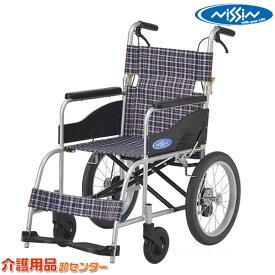 車椅子 【日進医療器 NEO-2】 介助式 車いす 車椅子 車イス 送料無料