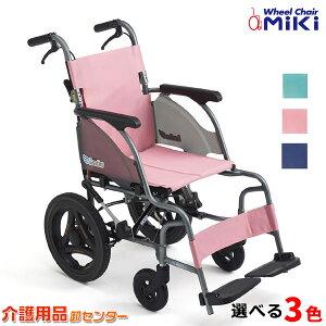車椅子 軽量 折り畳み 【MiKi/ミキ CRTシリーズ CRT-6】超軽量 カルティマ 介助式 ワンハンドブレーキ 車いす 車イス くるまいす コンパクト アルミ製 送料無料 介助用 介護用品 軽量車椅子 折り