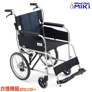 【MiKi/ミキ USG-2】車椅子 軽量 折り畳み 介助式 車いす 車イス アルミ製 送料無料|介助用 介助式車椅子 介護用品 お年寄り 軽量車椅子 プレゼント 介助式車いす 折りたたみ 高齢者 老人ホーム