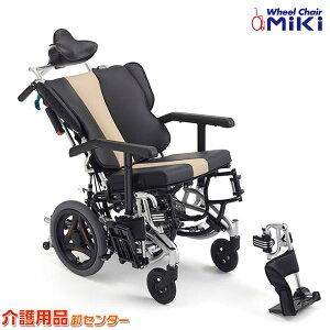 車椅子 折り畳み【MiKi/ミキ TRシリーズ TRC-3DX】介助式 ティルト&リクライニング 車いす 車イス 多機能【送料無料】|介助用 介助式車椅子 介護用品 お年寄り プレゼント 介助式車いす 折りた