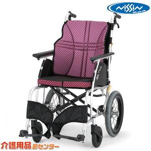 車椅子 折り畳み 【日進医療器 ウルトラシリーズ 標準型介助用 NAH-U1】 介助式 軽量 車いす 車椅子 車イス