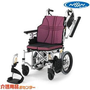 車椅子 折り畳み 【日進医療器 ウルトラシリーズ 多機能型モジュール介助用 NAH-U7】 介助式 軽量 多機能 モジュール 車いす 車椅子 車イス