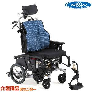 車椅子 【日進医療器 ウルトラシリーズ NAH-UC・Lo 電動】 介助用車椅子 低床 肘高さ調節 脚部スイングアウト 3Dバッグサポート 電動ティルト/リクライニング角度調整 車いす 車イス くるまい