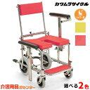車椅子 軽量 シャワー用 【カワムラサイクル シャワー用 車椅子 KS3】 介助式 アームサポート上下式 脚部前後スライド…