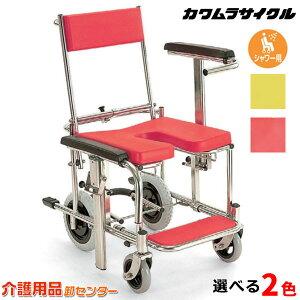 車椅子 軽量 シャワー用 【カワムラサイクル シャワー用 車椅子 KS3】 介助式 アームサポート上下式 脚部前後スライド式 浴槽対応可能 車いす 車イス カワムラ 送料無料