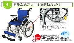 車椅子/自走介助兼用/ハピネス/CA-10SU/ケアテックジャパン/リニューアルポイント1