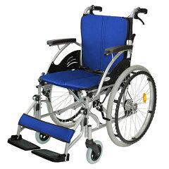 車椅子/自走介助兼用/ハピネス/CA-10SU/ケアテックジャパン/ブルー