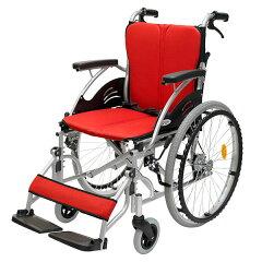 車椅子/自走介助兼用/ハピネス/CA-10SU/ケアテックジャパン/レッド