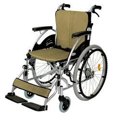 車椅子/自走介助兼用/ハピネス/CA-10SU/ケアテックジャパン/ゴールド