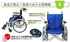 車椅子/自走介助兼用/ハピネス/CA-10SU/ケアテックジャパン/リニューアルポイント2