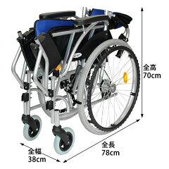 車椅子/自走介助兼用/ハピネス/CA-10SU/ケアテックジャパン/折りたたみサイズ