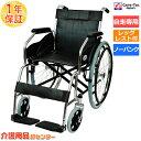 車椅子 折り畳み【Care-Tec Japan/ケアテックジャパン ウィッシュ ブラック CS-10】車いす 車イス車椅子 自走式 スチ…
