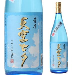 焼酎芋焼酎天空七夕夏季限定25度1800mlいも焼酎たなばた田崎酒造鹿児島