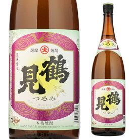 焼酎 芋焼酎 鶴見 25度 1800ml いも焼酎 酒 お酒 大石酒造 つるみ