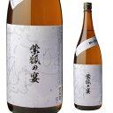 焼酎 芋焼酎 紫狐の宴 1800ml さつま無双 鹿児島県