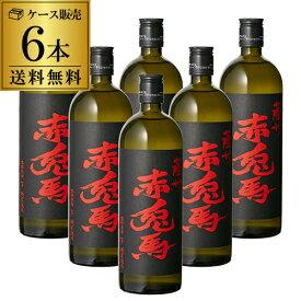 焼酎セット 赤兎馬 芋焼酎 25度 720ml 6本いも焼酎 焼酎 酒 お酒 せきとば 720 4合 セット
