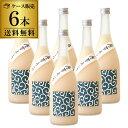 純国産 和まっこり 唐草まっこり 720ml 6本からくさまっこり マッコリ まっこり 4合 酒 日本酒 純米酒