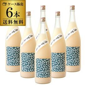 純国産 和まっこり 唐草まっこり 1800ml 6本 ケースからくさまっこり マッコリ 酒 日本酒 純米酒 1.8 1.8L 1.8l 1,800 1,800ml 一升