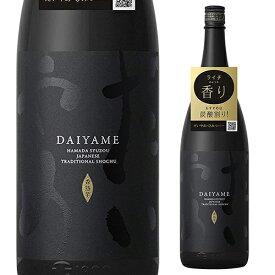 焼酎 芋焼酎 だいやめ -DAIYAME- 25度 1800ml1.8L 濱田酒造 鹿児島 香熟芋 黒麹 一升瓶