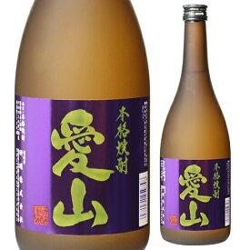 焼酎 粕取焼酎 愛山 25度 720ml 福岡県 研醸株式会社酒粕焼酎 三井の寿 純米大吟醸 さけかす かすとり 4合