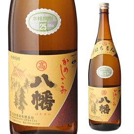 焼酎 芋焼酎 八幡 かめしこみ 25度 1800ml 鹿児島県 高良酒造いも焼酎 1.8L 一升瓶 はちまん
