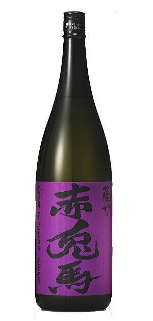 特別限定酒 紫の赤兎馬(せきとば) 25度 1800ml2017秋版
