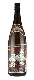 「甕壷仕込み」紫尾の露 25度 芋焼酎1800ml