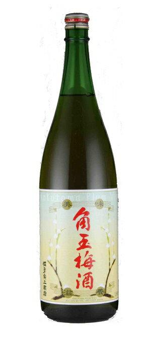★P10倍★12/14(金)10:00〜17(月)9:59 角玉梅酒 12度 1800ml