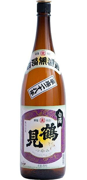 白濁無濾過 鶴見 芋焼酎25度1800ml 平成29年蒸留直後のお酒 ※かなりクセがあります