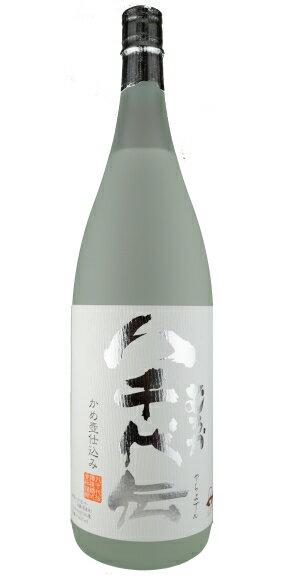 むろか八千代伝 芋焼酎25度1800ml 冬季限定酒