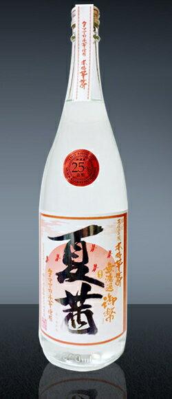 夏茜(なつあかね) 夏季数量限定商品 芋焼酎25度 1800ml