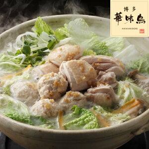 博多華味鳥 しょうが鍋セット 送料無料 クール代込み 約2.85kg 3人前 華味鳥 つくね 水餃子 国産生姜 博多 お取り寄せ 冷凍 産直 トリゼン