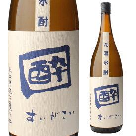 焼酎 芋焼酎 酔がこい 25度 1800ml 鹿児島県 丸西酒造いも焼酎 1.8L 一升瓶
