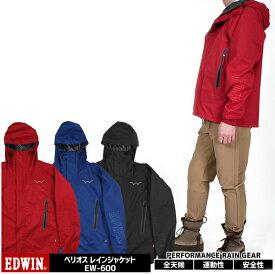 [EDWIN]べリオスレインジャケット M-3L(TPUラミネート)[紳士/メンズ/レインウェア/レインコート/耐水圧/防水/ストレッチ/雨具/軽量/透湿/かっぱ/リフレクター]