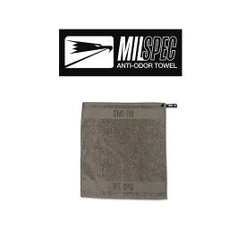 ・MIL-SPEC(ミルスペック)グッズ ミルスペック タオル エス/カーキ/ MIL-SPEC/MILSPEC towel S/Khaki #タオル 消臭 永続 日本産 今治タオル