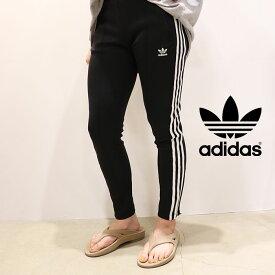 【特価 SALE 40%OFF】adidas (アディダス) レディース スーパースター トラック パンツ SST TRACK PANTS GVU37 FM3323 アディダスオリジナルス adidas originals トレフォイル 三つ葉 ジャージ タイト スリム