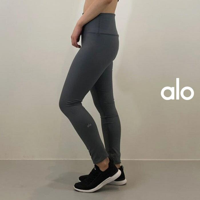 ALO YOGA(アロ ヨガ)レギンス HIGH-WAIST AIRBRUSH LEGG Slate Glossy(M) W5473R 日本未発売 アスレチック ジム トレーニング ランニング ヨガ yoga ピラティス