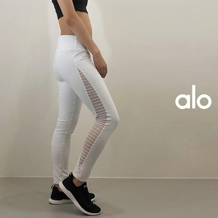 ALO YOGA(アロ ヨガ)レギンス LUMINOUS LEGGING W5547R 日本未発売 アスレチック ジム トレーニング ランニング ヨガ yoga ピラティス