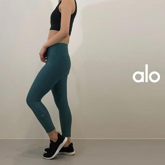 ALO YOGA(アロ ヨガ)レギンス AIRLIFT HIGH-WAIST AIRBURUSH CAPRI  W5630R(Seaglass) 日本未発売 アスレチック ジム トレーニング ランニング ヨガ yoga ピラティス