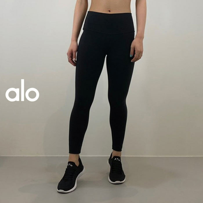 ALO YOGA(アロ ヨガ)レギンス 7/8 HW AIRBRUSH LEGGING W5604R 日本未発売 アスレチック ジム トレーニング ランニング ヨガ yoga ピラティス