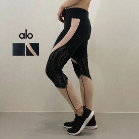 ALO YOGA(アロ ヨガ)レギンス LEGGINGS W5483R 日本未発売 アスレチック ジム トレーニング ランニング ヨガ yoga ピラティス