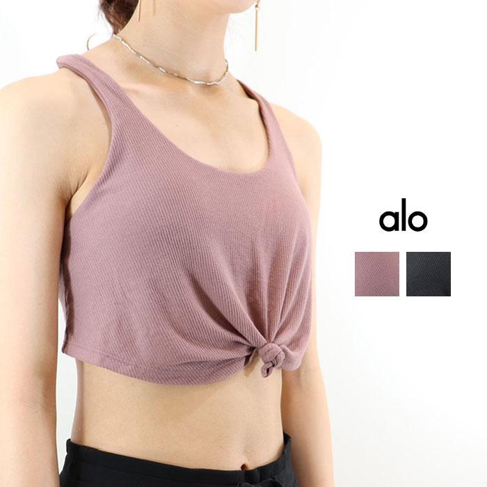 ALO YOGA(アロ ヨガ)ブラトップ KNOT TANK BRA W9205R 日本未発売 アスレチック ジム トレーニング ランニング ヨガ yoga ピラティス