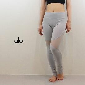 ALO YOGA(アロ ヨガ)レギンス COAST LEGGING W5439R 日本未発売 アスレチック ジム トレーニング ランニング ヨガ yoga ピラティス