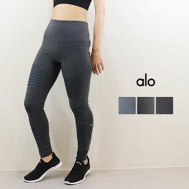 ALO YOGA(アロ ヨガ)レギンス HIGH-WAIST MOTO LEGGING W5494R 日本未発売 アスレチック ジム トレーニング ランニング ヨガ yoga ピラティス