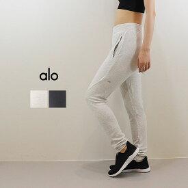 ALO YOGA(アロ ヨガ)スウェットパンツ FORM SWEAT PANT W5507R 日本未発売 アスレチック ジム トレーニング ランニング ヨガ yoga ピラティス