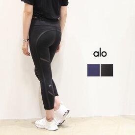ALO YOGA(アロ ヨガ)レギンス CONTINUITY CAPRI W5539Rアスレチック ジム トレーニング ランニング ヨガ yoga ピラティス