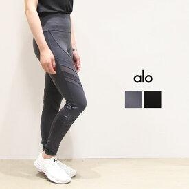 ALO YOGA(アロ ヨガ)レギンス HIGH-WAIST EPIC LEGGING W5582Rアスレチック ジム トレーニング ランニング ヨガ yoga ピラティス